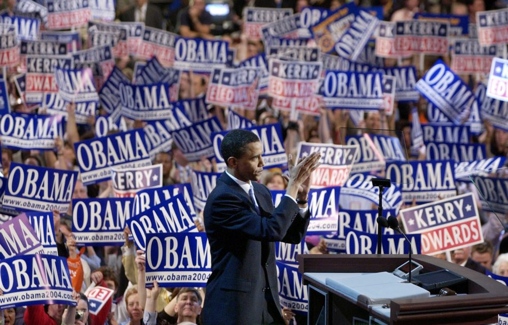 Obama at the DNC, 2004