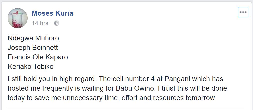 Image result for babu owino moses kuria