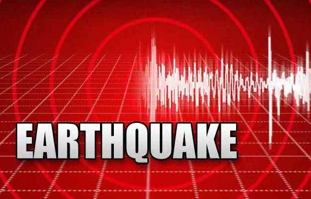 Developing Story: Earthquake felt in Nairobi
