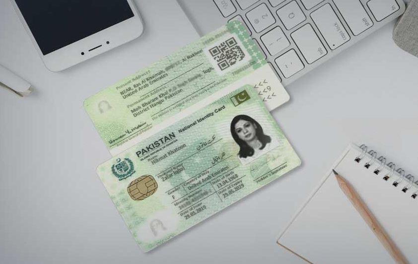 how to renew expired cnic through nadra online